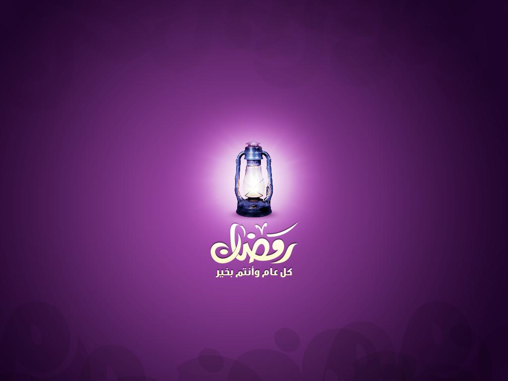 ramadhan_1431_by_0rax0