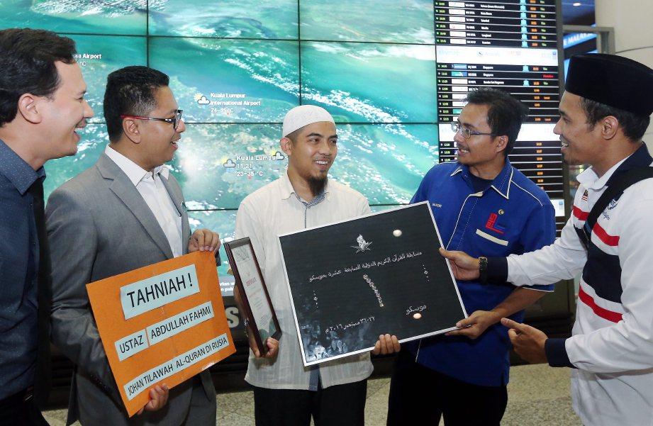 Peserta Malaysia johan Tilawah Al-Quran Peringkat Antarabangsa di Moscow