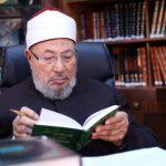 Interpol keluarkan Yusuf Qaradawi daripada senarai dikehendaki