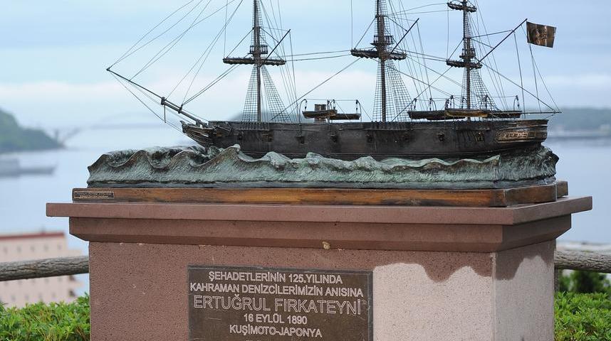 Ertuğrul: Kapal laut pertama menghubungkan Jepun dengan dunia Islam