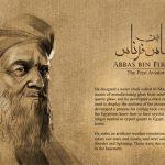 10 inovator muslim yang harus anda ceritakan pada anak