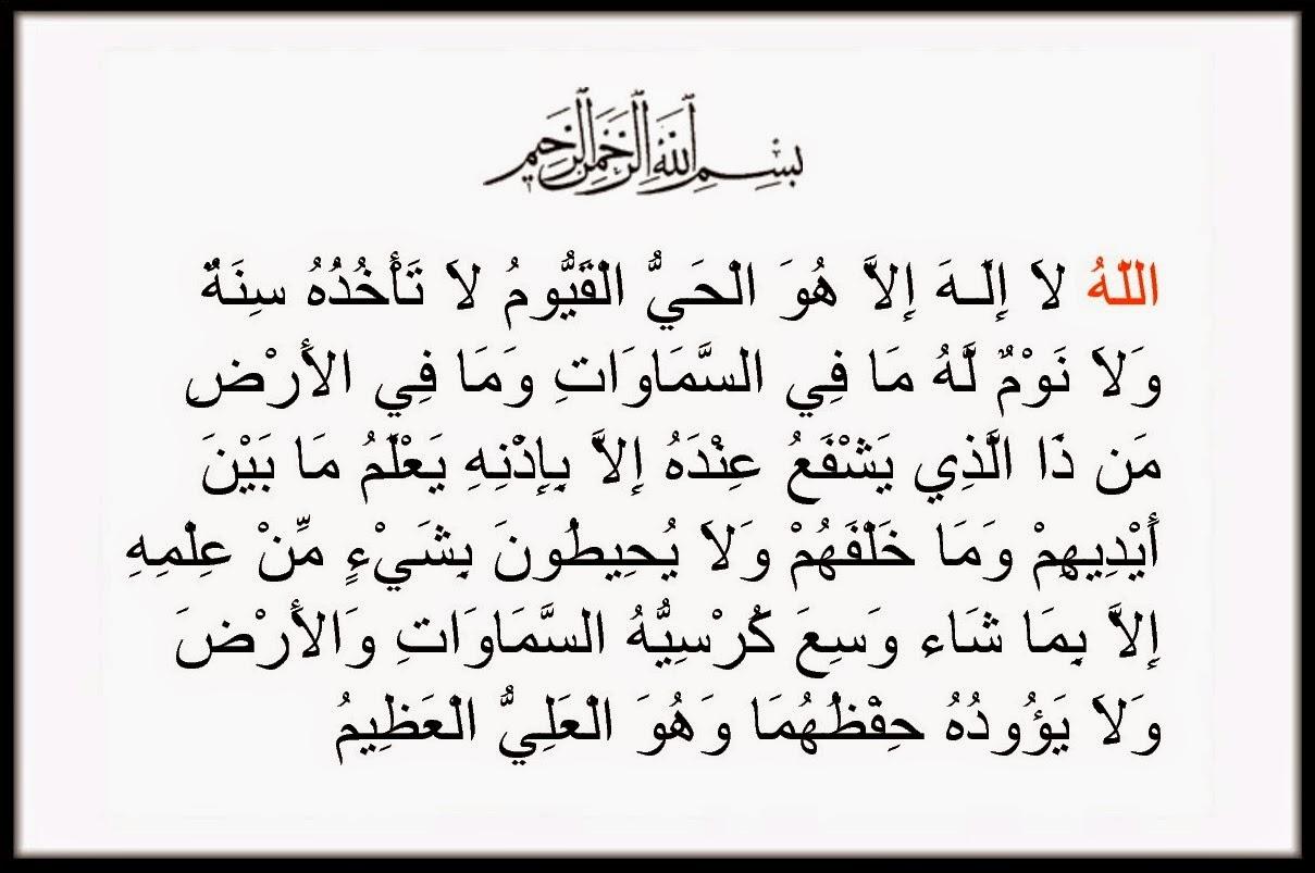 kelebihan membaca ayat al kursi indahnya islam