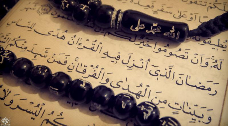 Maqasid Ramadhan: Mencapai ketaqwaan