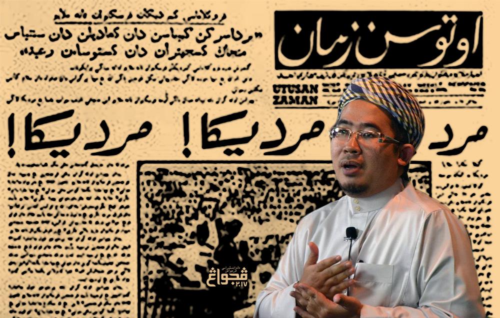 Citaten Rumi Dan Jawi : Tulisan jawi dan warisan dakwah alam melayu indahnya islam
