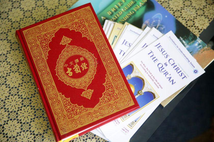 Jadikan al-Quran bahan dakwah untuk bukan Islam