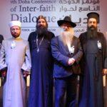 Dialog antara agama: Di mana kita?