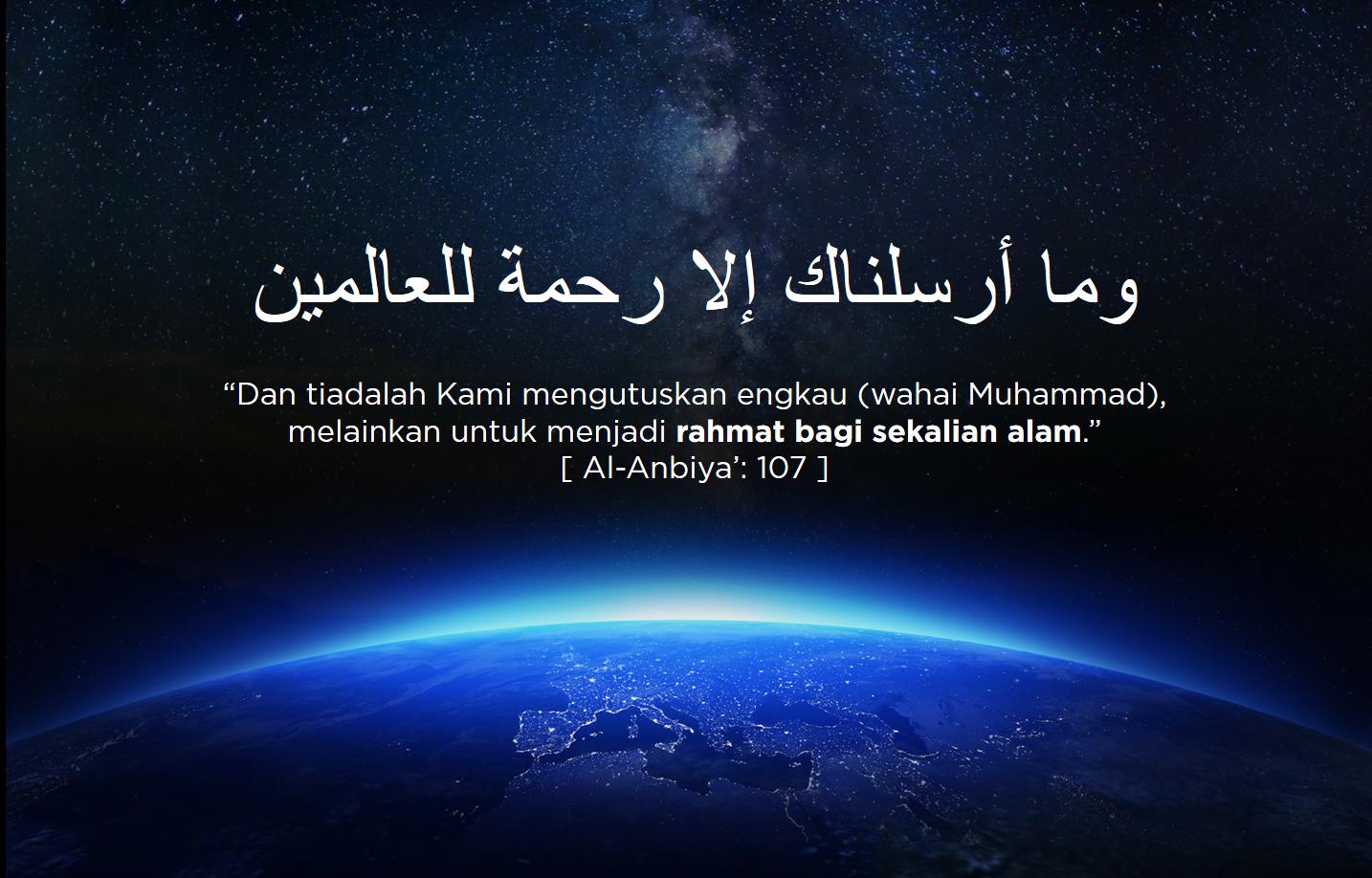 Makna Rahmatan Lil Alamin Menurut Tafsiran Para Ulama Indahnya Islam