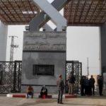 Mesir buka sempadan Rafah empat hari