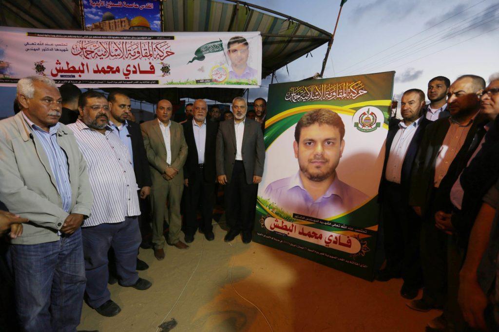 Hamas tuduh Mossad bunuh jurutera Palestin di Kuala Lumpur