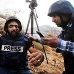 Wartawan Palestin buta ditembak tentera Zionis