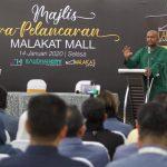 Malakat Mall bakal menjadi pencetus kebangkitan ekonomi Islam