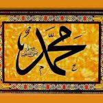 Tiga orang non-muslim yang dipuji oleh Nabi Muhammad