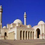Masjid di Bahrain dibuka semula untuk solat Zuhur mulai 1 November