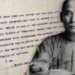 """Chinese Freemason"" dan Zionisme"
