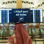 Arab Saudi buka kembali pintu untuk pelancong dari 49 negara