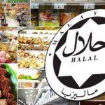 Malaysia kekal terajui indikator ekonomi Islam global bagi tahun ke-7